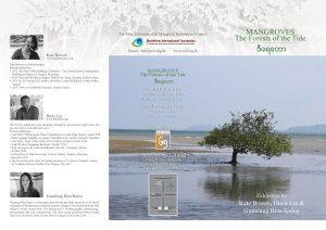 Brochure-A
